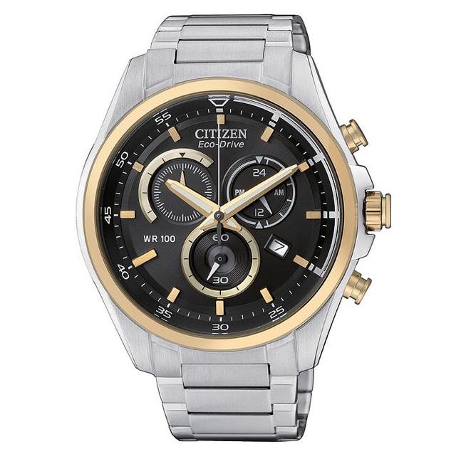 Men's Citizen Eco Drive Bracelet watch £139.99 down from £349.99 @ H samuel