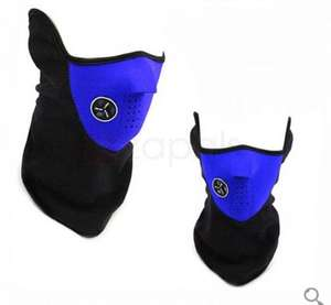 Outdoor Windproof Half-face Cycling Motorcycle Mask Neck Warmer - Random Color - 50p @ Zapals