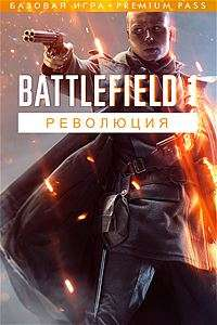 Battlefield 1 Revolution (Full Base Game + Premium Pass)  Digital Download @ Russian Xbox Store