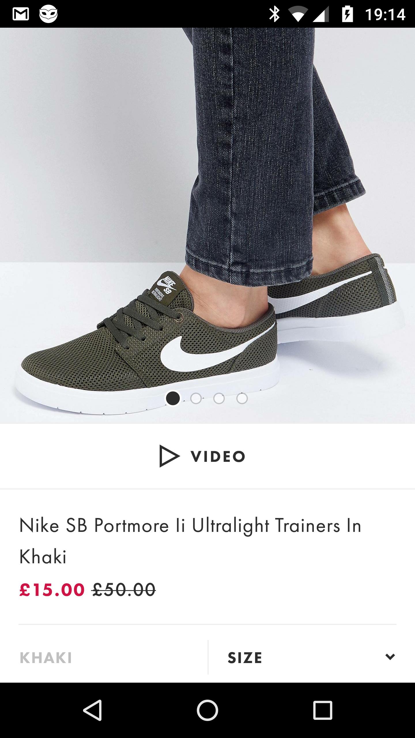 Nike SB Portmore li ultralight khaki trainers 15 @ Asos