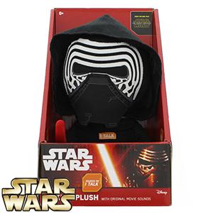 Star Wars Talking Plush: Kylo Ren £3.99 @ Home Bargains