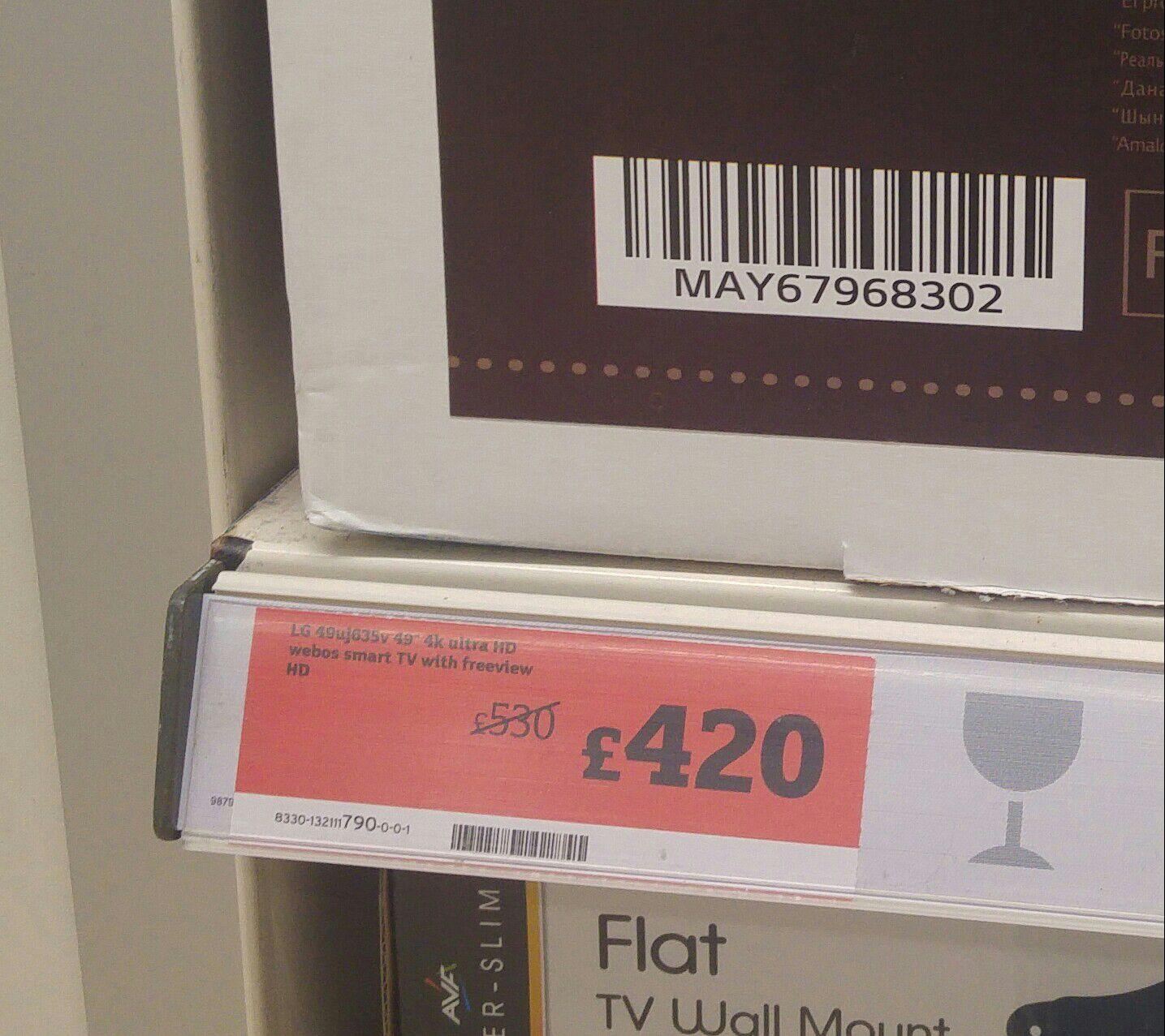 LG 49UJ635V 49 inch 4K ultra HD HDR Smart LED TV £420 in Sainsbury's, East Kilbride