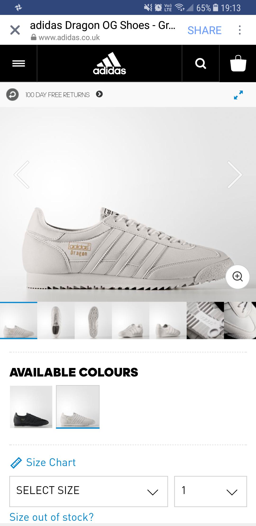 Adidas DRAGON OG SHOES - £34.98 @ Adidas (£3.95 del or free C&C)