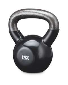 kettlebells of various weights from £4.99 with FREE delivery @ ALDI