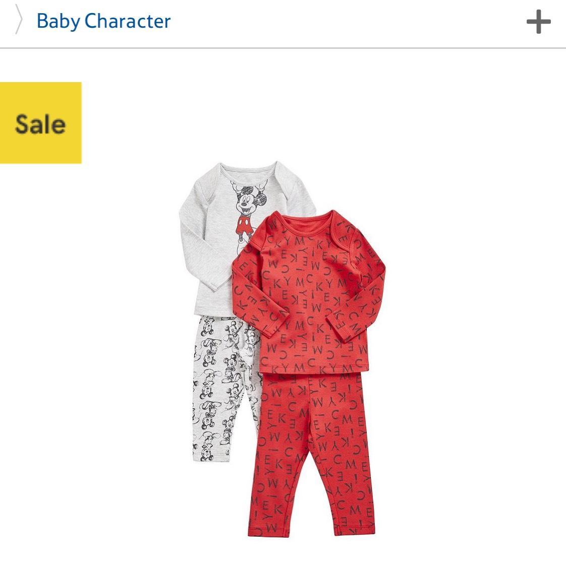 Disney 2 Pack of Mickey Mouse Pyjamas @ Tesco £4.00 was £7.50