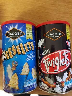 treeselets and twiglets - 75p instore @ Wilko