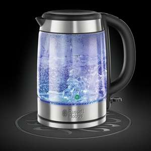 Russell Hobbs 1.7l illuminating glass kettle reduced to £29.99 in-store at Sainsburys