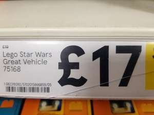 Lego Star Wars 75168 - Yoda's Star Fighter £17 at Tesco instore