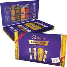 Cadbury Retro Selection Box 460G Superdrug Centrale Croydon - £1.99