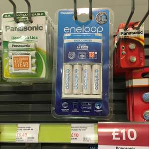 Panasonic eneloop batteries and charger at Waitrose for £10 online and instore