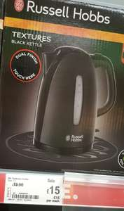 Russell Hobbs Textures Kettle £15 @ Asda online and instore