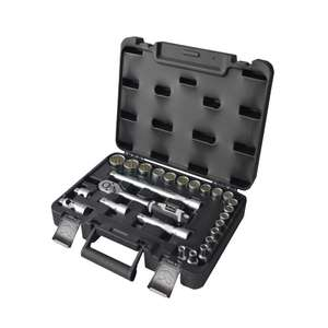 "MAC ALLISTER 1/2"" drive socket set, 25 pieces 8mm - 32mm was £53 Discount applied at checkout. Now £17 @ B&Q"