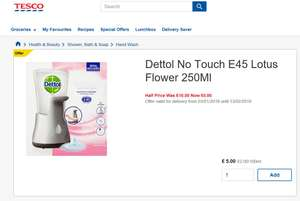 Dettol No Touch E45 Lotus Flower 250Ml - £5 @ Tesco