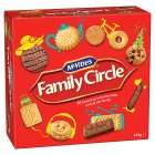 All Sainsbury's christmas stock now 90% off e.g Family Circle Biscuit Assortment Tub 670g £0.30 / Dairy Milk Winter Edition Chocolate Bar 100g £0.10 / Lindt Maxi Ball 550g £1.50 / Lindt Lindor Milk Chocolates 600g £1.30
