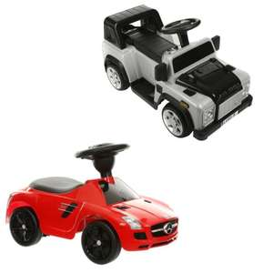 Land Rover Defender 6v Electric Ride on Car £50 Delivered / Mercedes SLS Ride On Car £20 Free C&C @ Halfords