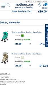 Mothercare nanu pushchair £15 - back in stock