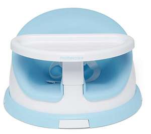 Mothercare 2 in 1 Rotating Floor Seat - (Blue)  Free C&C for £10