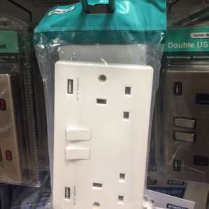 3.1A High Output Double USB Socket £6.99 @ Home Bargains