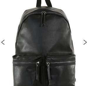 Topman Leather Look Backpack £3 - Free c&c