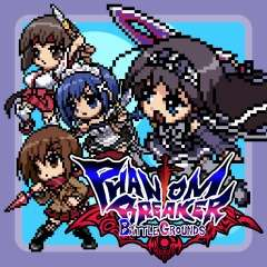 Phantom Breaker Battle Ground (PS Vita) for £3.69 @ PSN