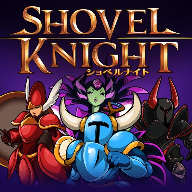 Shovel Knight Treasure Trove Switch Japanese nintendo eshop 30% off £10.03