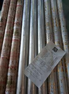 Co-op 3 for 2 wrapping paper 20p plus its still on 3 for 2 so 9 rolls for £1.20 !!!