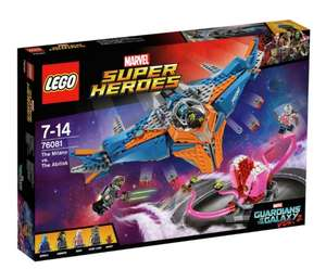 LEGO Marvel Super Heroes Milano vs Abilisk  £24 in store tesco