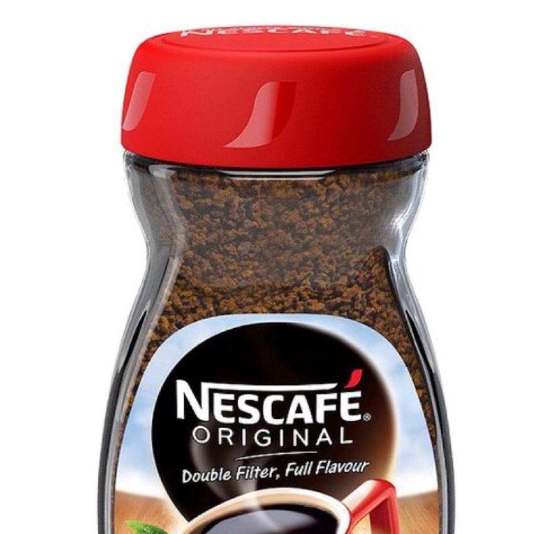 NESCAFÉ Original Instant Coffee 200g @Iceland - £3.29