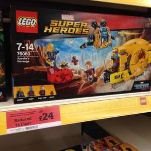 Lego 76080 Guardians of the Galaxy Ayesha's Revenge reduced to £24.00 in store in Sainsburys Cannock
