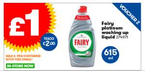 Fairy Platinum Washing up Liquid 615ml @ JTF - £1