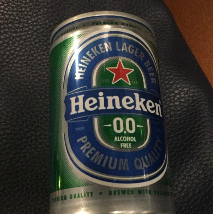 Free Heineken @ Liverpool Street Station