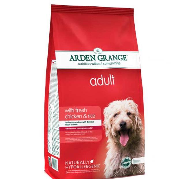 Arden Grange 15kg bag as low as £31.49 @ Berrie Wood Wholesale