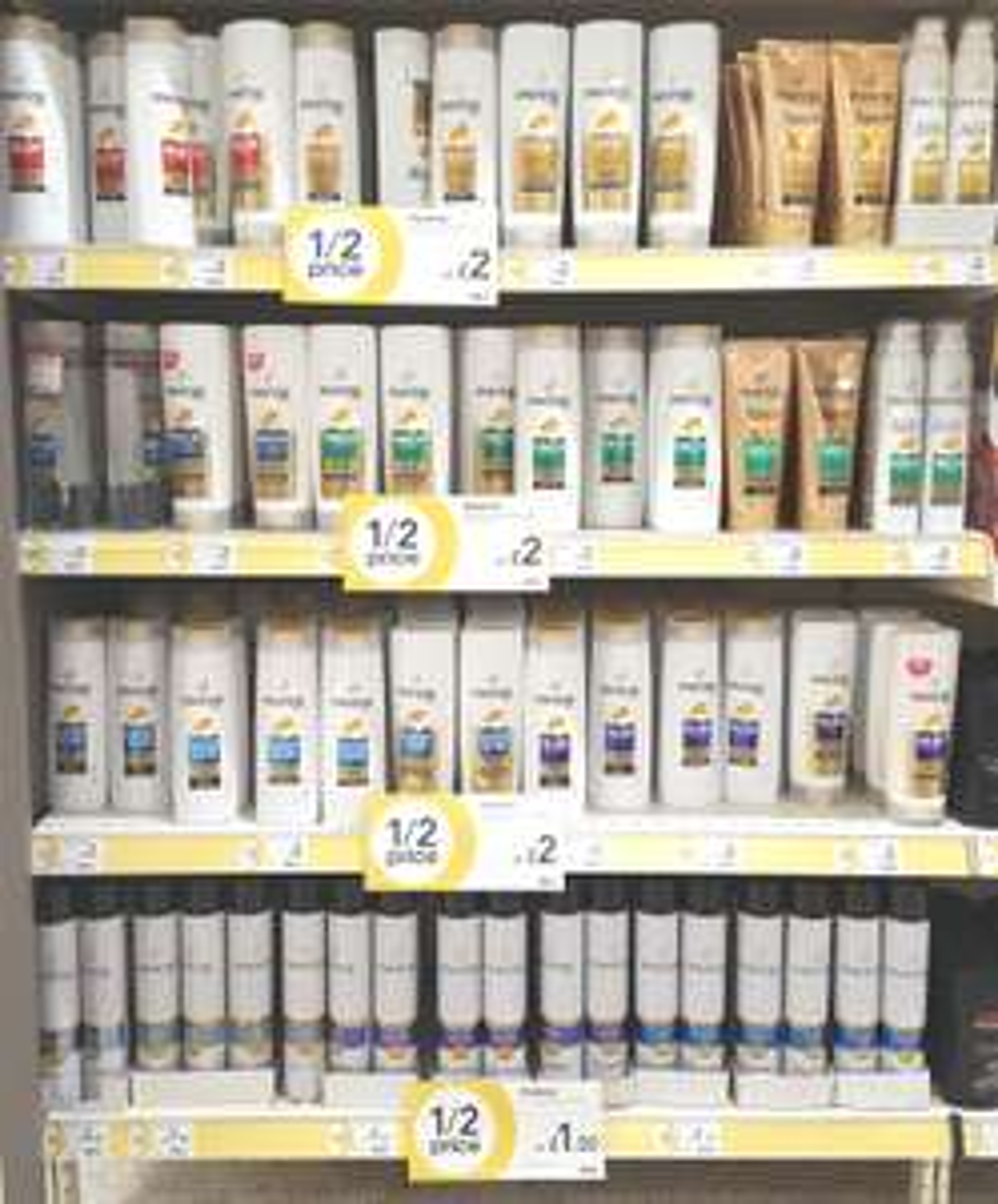 HALF PRICE 400ml Pantene Shampoos, Conditioners, 2-in-1's in Wilko @ Sittingbourne