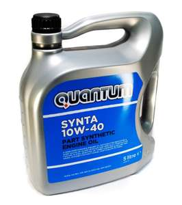5L 10W-40 synthetic engine oil £12.97. Volkswagen approved and supplied by Volkswagen dealers (offline deal)