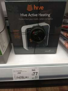 Hive Active Heating including install - £77!! @ Great Bridge Asda