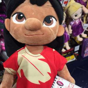 Disney store small animator soft toy reduced further £4.49 (Liverpool)
