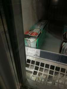 Viennetta Box Mint XXL (1000ml) - £0.62 - instore @ Co-Op Northampton, Duston