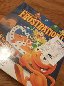 Frustration Board Game by Hasbro @  Sainbury's - Gravesend only £6.50
