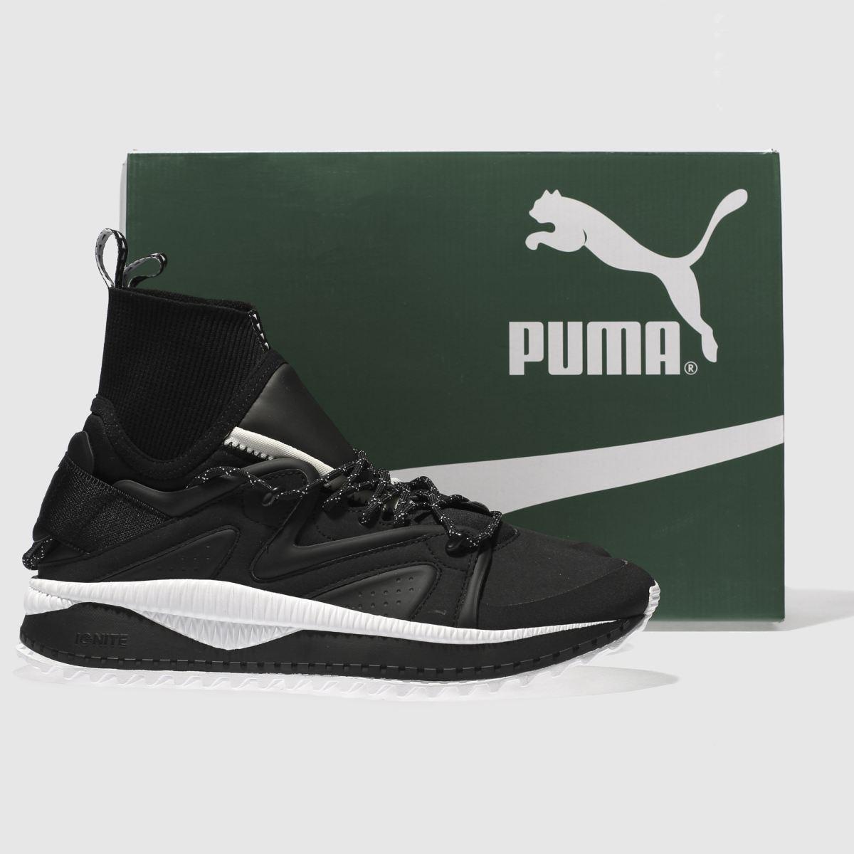Puma Black & White Tsugi Kori Trainers £39.99 @ Schuh