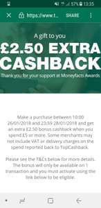 EXTRA £2.50 CASHBACK ON ALL PURCHASES - see description for valid dates