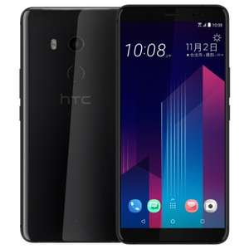 HTC U11+ 128GB/6GB Ram Dual Sim 4G SIM FEE/ UNLOCKED - Ceramic Black £519.99 @ Toby Deals