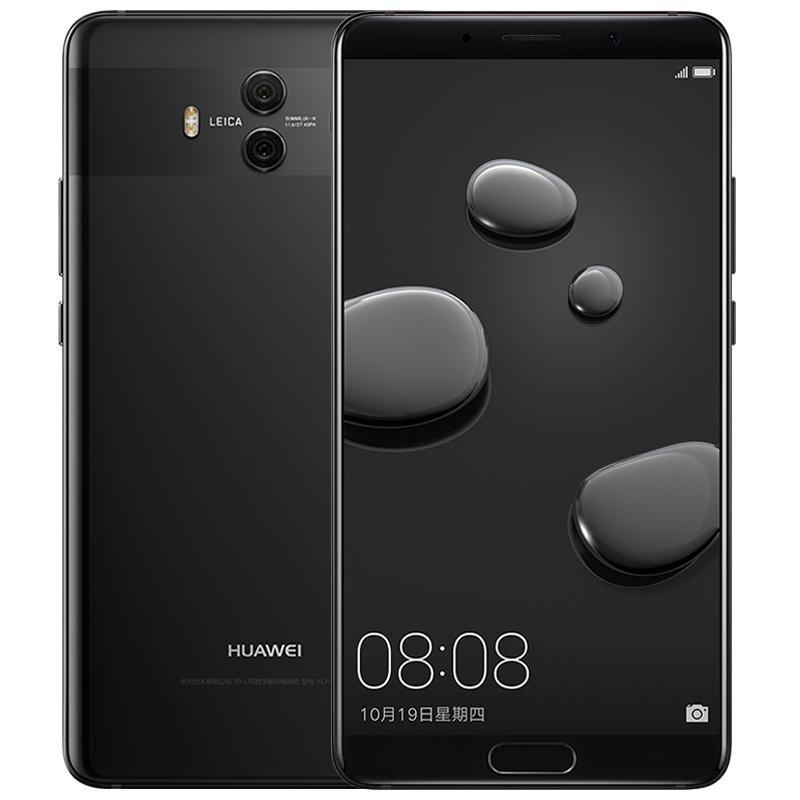 Huawei mate 10 dual sim Mocha Brown 64gb @eglobal central