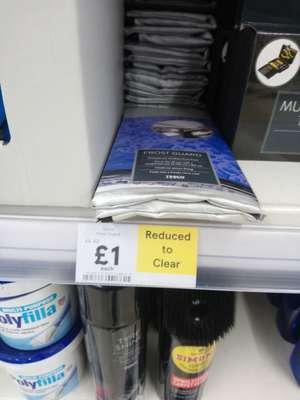 Car windscreen frost cover was £3 now 75p @ Tesco