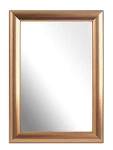 Inov8 6 x 4-Inch Value British Made Traditional Mirror, Pack of 2, Gold - £3.27 @ Amazon (Add on Item)