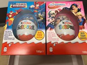 Kinder Easter Eggs - 2 for £8 - McColls