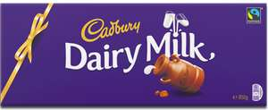 Valentine's Dairy Milk Personalisation  of  bar of cadbury chocolate £7.95(includes  £3.95 delivery )- cadburygiftsdirect