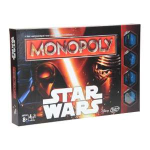 Monopoly Star Wars - £17.99 C+C @ Tesco Direct (sold by The Entertainer)