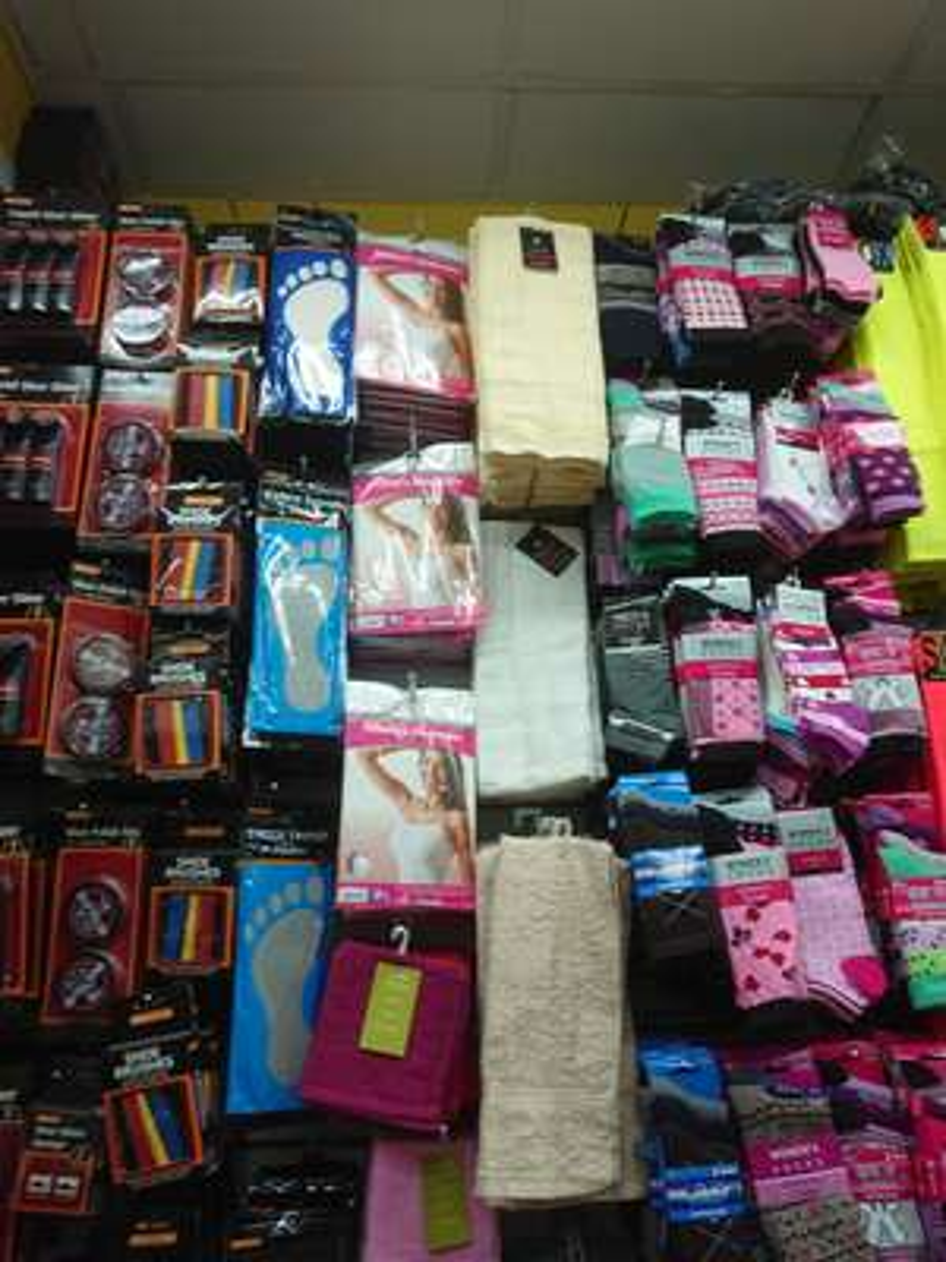 Womens Vest /Tshirt £1 Sam's 99p Shop