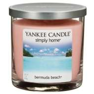 Various Yankee Candles £4.99 @ B&M (instore)