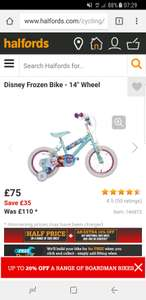 "Disney Frozen girls Bike 14"" now £75 at Halfords (free c&c / delivery)"
